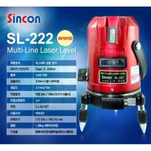 may-can-muc-laser-sincon-sl-222