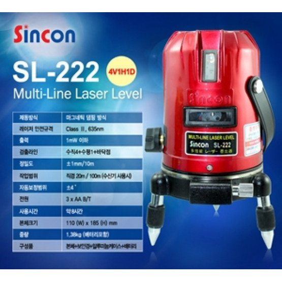 may-can-muc-laser-sincon-sl-222