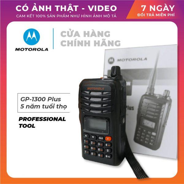may-bo-dam-cam-tay-Motorola-GP1300-PLUS-