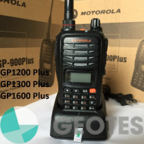 may-bo-dam-cam-tay-Motorola-GP1300-PLUS-