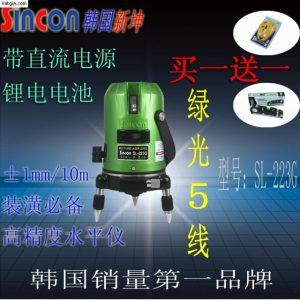Máy cân mực Laser 5 tia xanh Hàn Quốc Sincon SL 223G